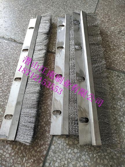 水泥厂篦冷机钢丝毛刷 台车毛刷 环冷机 水泥厂密封钢刷 台车毛刷 密封刷