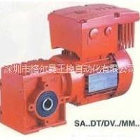 德国SEW减速机SF67,S系列蜗轮蜗杆减速电机RSKF四大系列减速机厂家直销