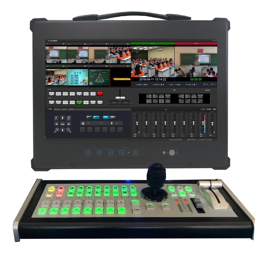 天创华视TC VIEW50L高清视频导播切换录播直播便携一体机导播切换 便携式录播直播一体机