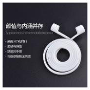 耳机硅胶防丢绳包图片
