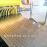 供应分条生产线 纵剪分条机 纵剪机组 金属分条机 带钢分条机