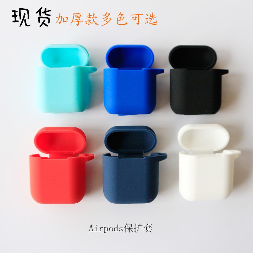 新款Airpods苹果蓝牙对耳硅胶半包防滑防摔保护套 现货工厂批发盒