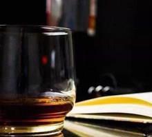 聿乾保健酒|保健酒厂家|养生保健酒|聿乾供