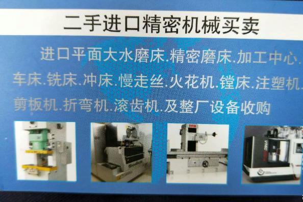 大金1100加工中心三菱M70系-浙江杭州大金1100加工中心三菱M70系