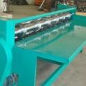 纸板生产设备分切压线机图片