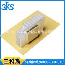 大功率散热片贴蓝色高热硅胶片,无线充电器粉色硅胶散热片20*20*2.0