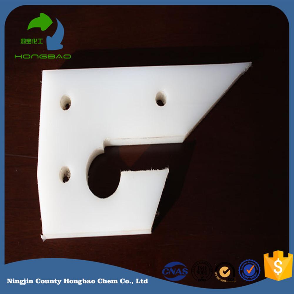 鸿宝聚乙烯异形件加工件来图可定制