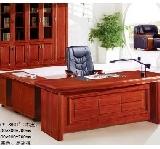 厂家供应大班台 接待桌 书香源家具 书香源大班台