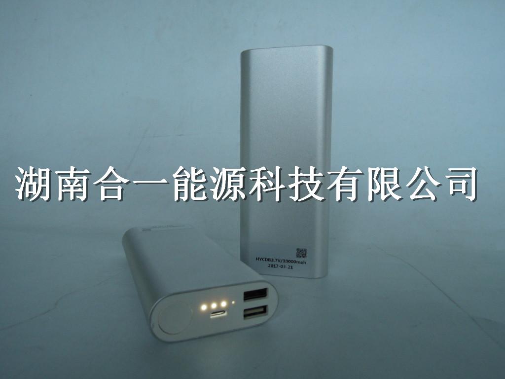 过充过放电对低温锂电池的性能影响 低温电池生产厂家 低温圆柱形锂电池 动力电池包 影响