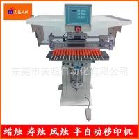 广西供应蜡烛印刷机厂家-气动单色移印机厂家-半自动移印机价格-厂家直销定制印刷机价格