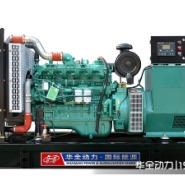 1250kw柴油发电机组多少钱图片