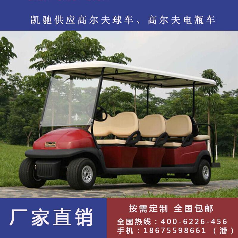 凯驰供应全国高尔夫球车电动高尔夫球车高尔夫球车厂家批发高尔夫球车品牌高尔夫电动车价格可按需定制全国包邮