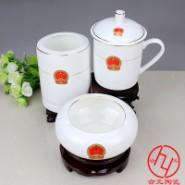 会议茶杯三件套定制图片