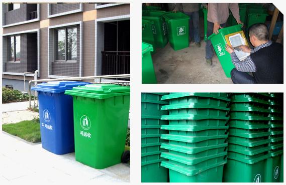 河北全新料塑料垃圾桶