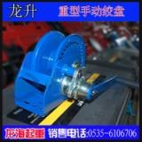 LPNW-2000重型手动绞盘,大载重手动绞盘,厂家