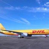 提供国际快递运输服务到 提供国际快递运输服务到哥伦比亚
