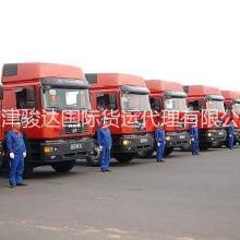 保定唐县到天津港集装箱运输专线 天津骏达货代 天津港车队集装箱运输