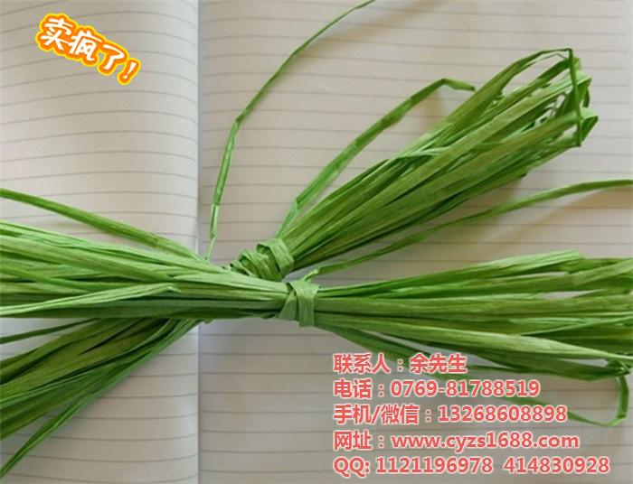 天然拉菲草 天然拉菲草丝 天然拉菲草植物 环保拉菲草