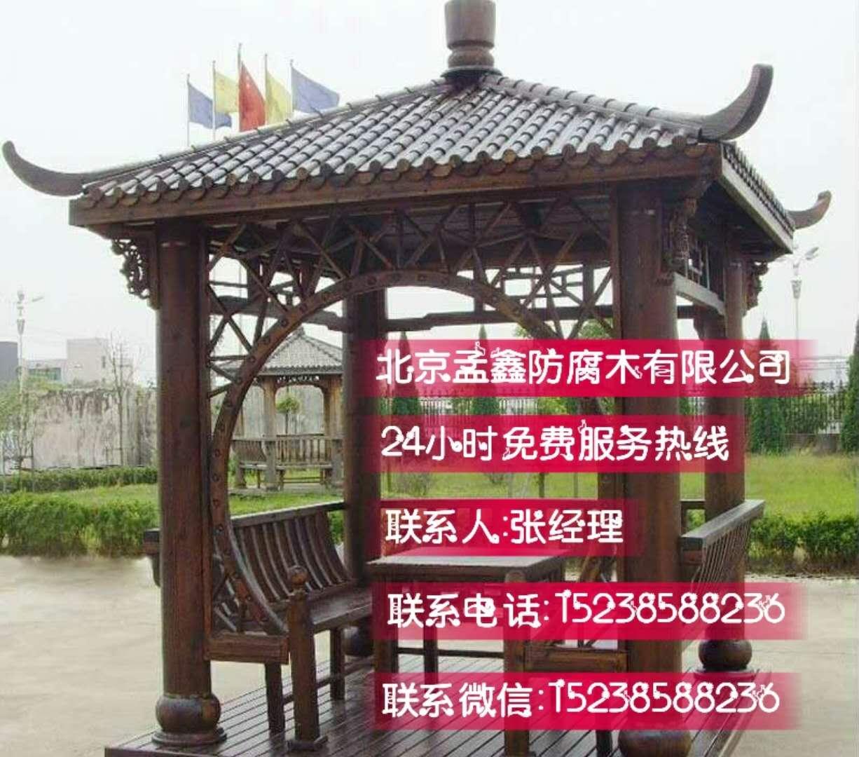 北京防腐木规格