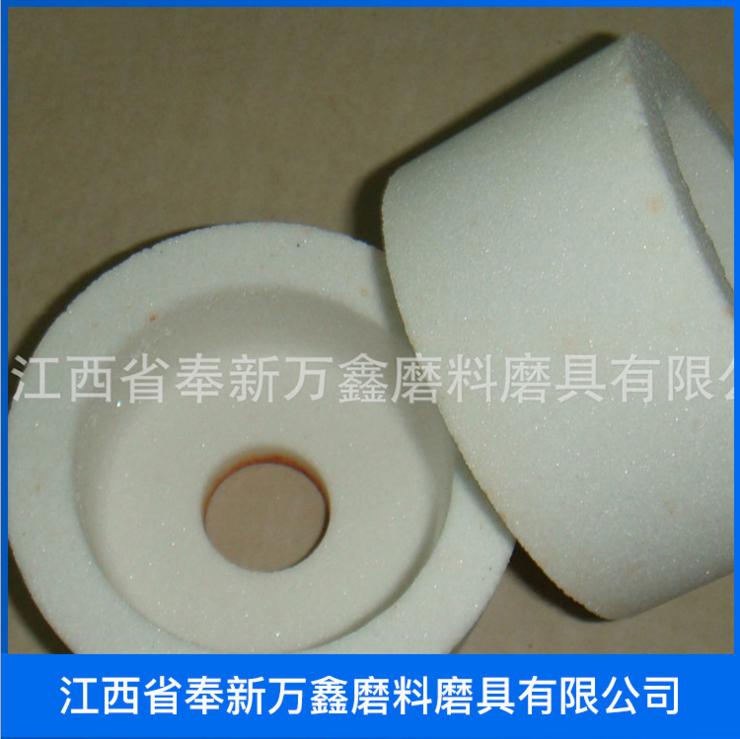 棕刚玉白刚玉杯形砂轮抛光陶瓷杯型砂轮磨床砂轮批发