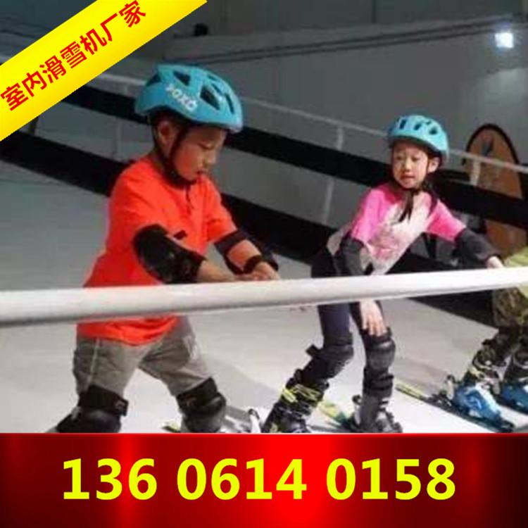 儿童滑雪体验机 温州室内滑雪练习机 室内模拟滑雪机厂家