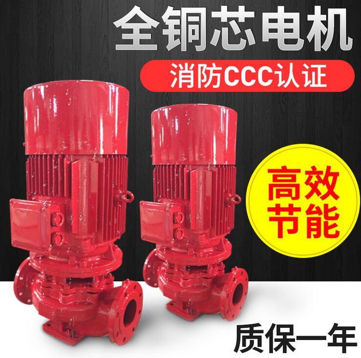 瓯北水泵厂家生产 全铜线电机 不锈钢叶轮及轴 XBD12.5/20G-L  一对一 AB签 型号齐全