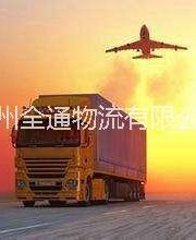 http://imgupload2.youboy.com/imagestore201804235f99da23-4ccf-43cc-8888-985631f9f0fc.jpg