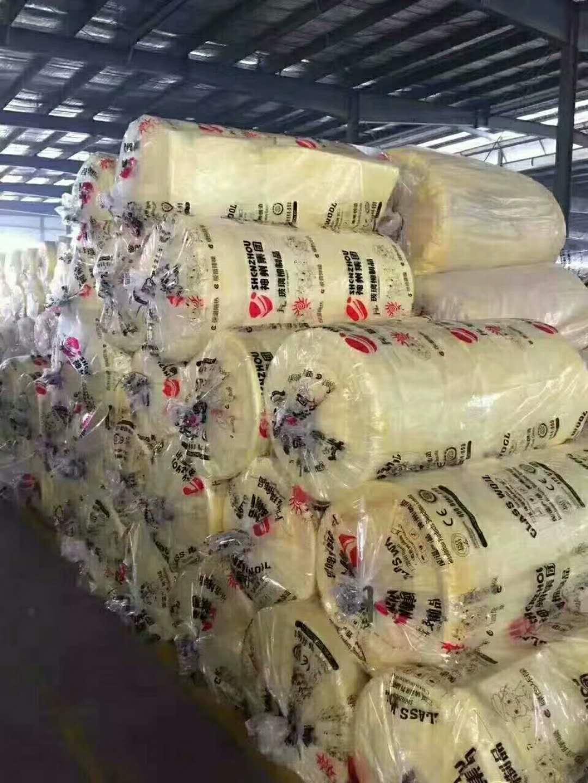 厂家直销玻璃棉 节能环保玻璃丝棉 保温玻璃棉板