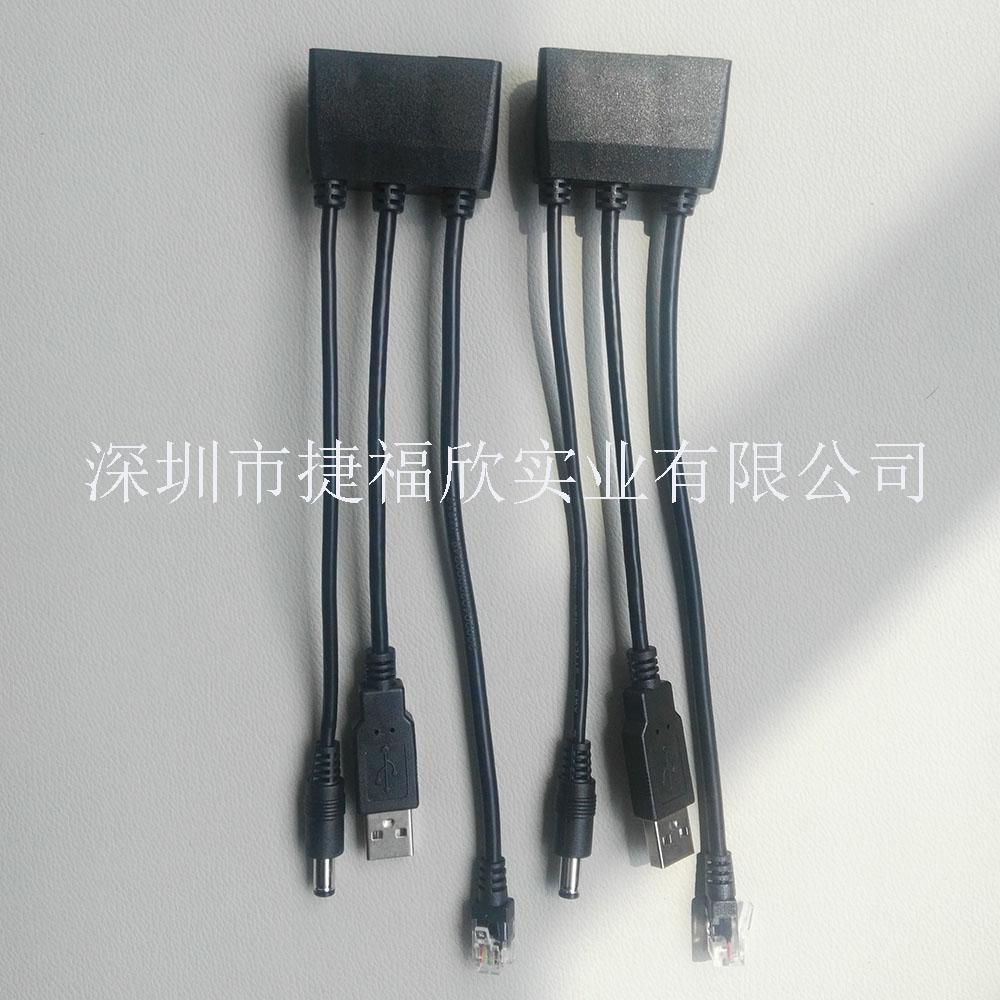 深圳线束加工厂多功能组合线缆价格