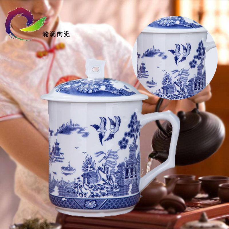 茶杯定做 景德镇陶瓷茶杯定做批发