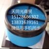 卡特滤芯226-2779蜂窝滤芯图片