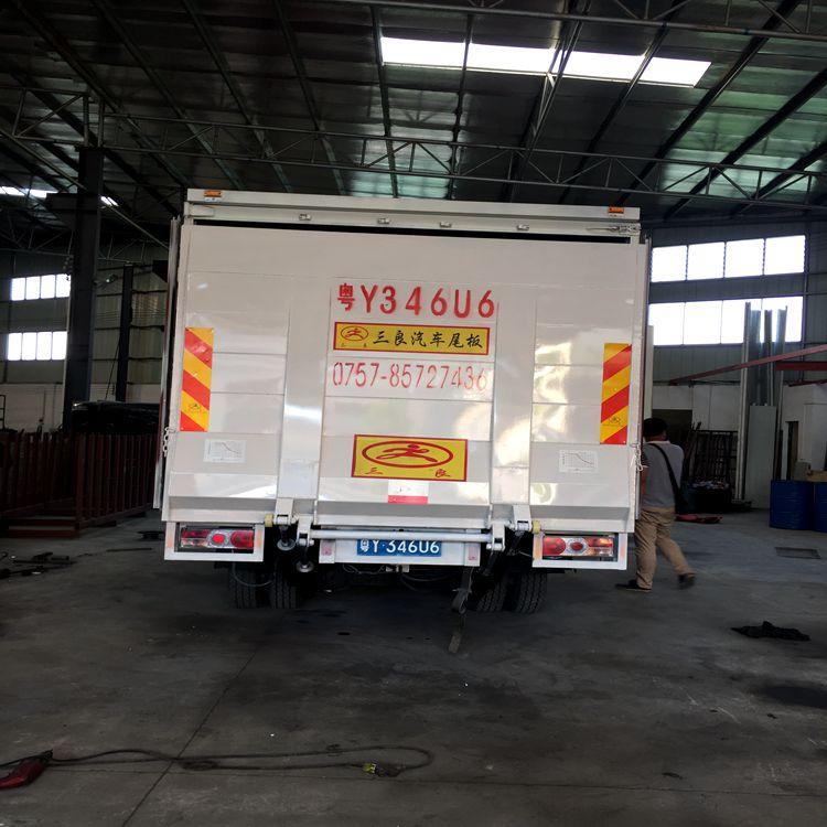 货车液压尾板图片/货车液压尾板样板图 (4)