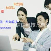 郑州网络营销培训,全网营销总裁班,实战网络营销快速盈利课程-正扬嘉信