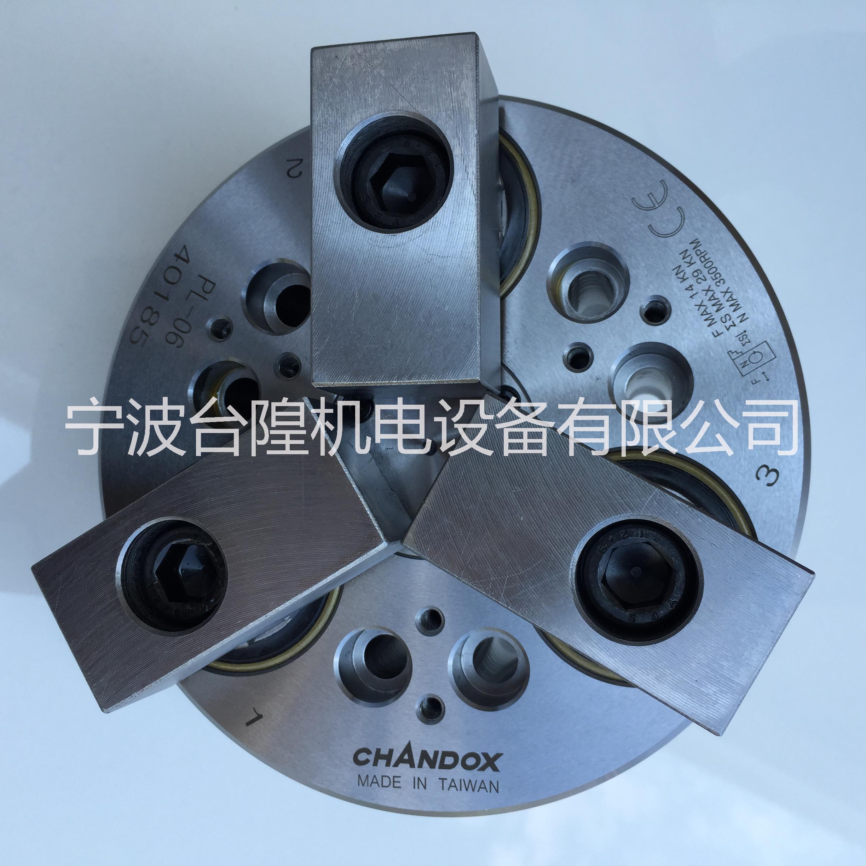 台湾千岛后拉卡盘PL-06/PL-08千岛后拉液压卡盘
