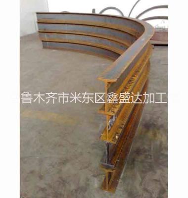 槽钢拉弯图片/槽钢拉弯样板图 (2)