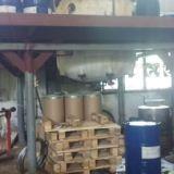 武汉亚隆生产锂子电池电解液添加剂1,4-丁烷磺内酯1.4-BS