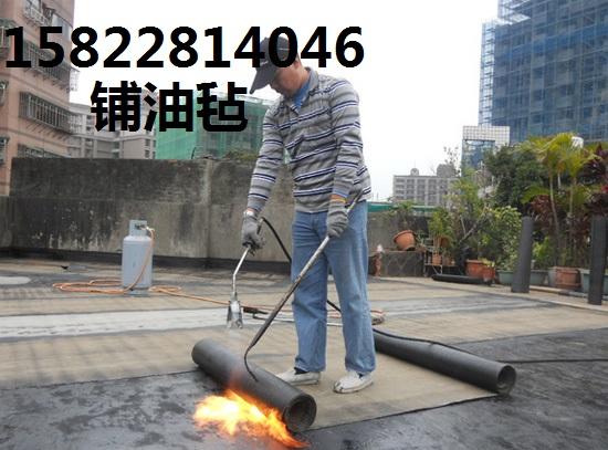 南开区鼓楼专业防水补漏15822814046铺油毡 楼顶防水