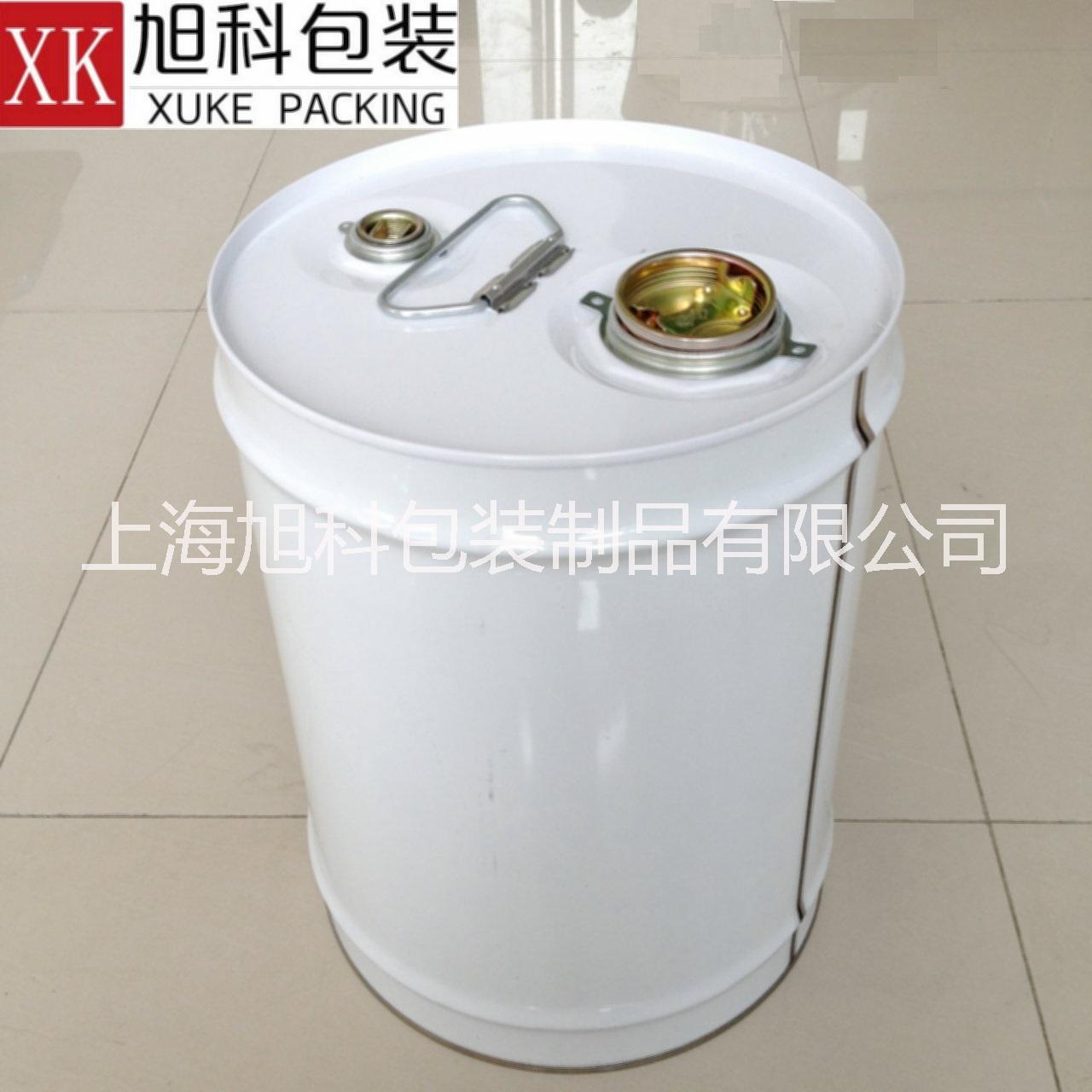 20L冷冻油桶双孔螺丝桶20kg加厚化工铁桶油桶上海定制