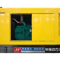 加装永磁后柴油发电机600kw价格