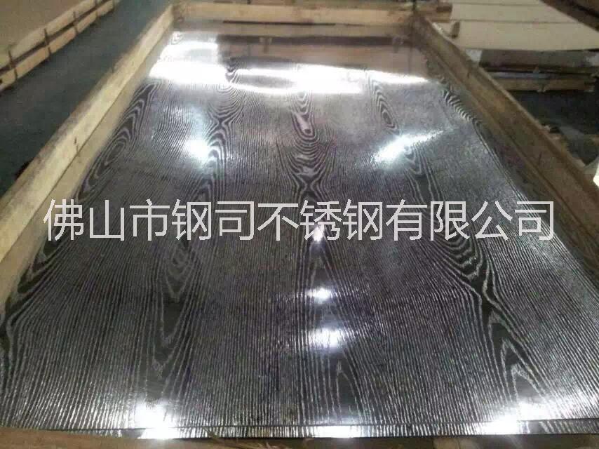 钛金不锈钢压花板 不锈钢钛金压花板