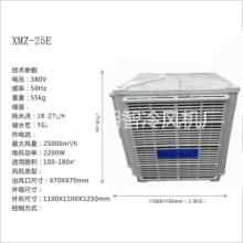 昆山电子厂冷风机优质供应商