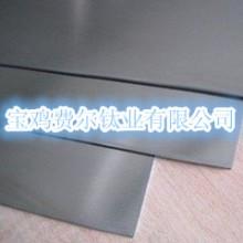医用钛合金棒材 规格齐全 医用钛合金棒材 规格齐全钛板批发