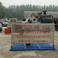 供应口碑好的韩强工地洗车台,洗车机,工程洗车机 延安工地洗车台