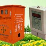 山东浇地专用机井灌溉控制系统