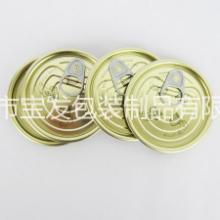铝易拉盖 普宁铝易拉盖价格 普宁铝易拉盖厂家 广东普宁铝易拉盖批量生产