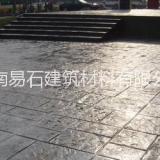 压模材料供应商彩色地坪材料邢台压模地坪西安压花材料厂家新疆地坪材料