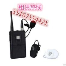 西宁市 无线讲解器同声传译租赁15167154421