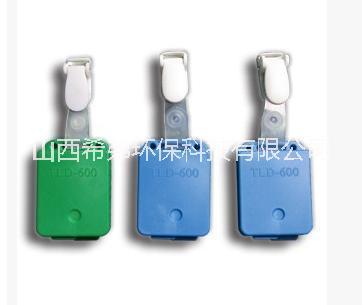 热释光个人剂量计 TLD-600热释光剂量计 剂量卡 剂量夹