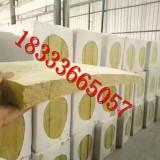 外墙岩棉保温板 岩棉板 隔音外墙专用岩棉板屋顶地面内墙保温材料 外墙保温岩棉板