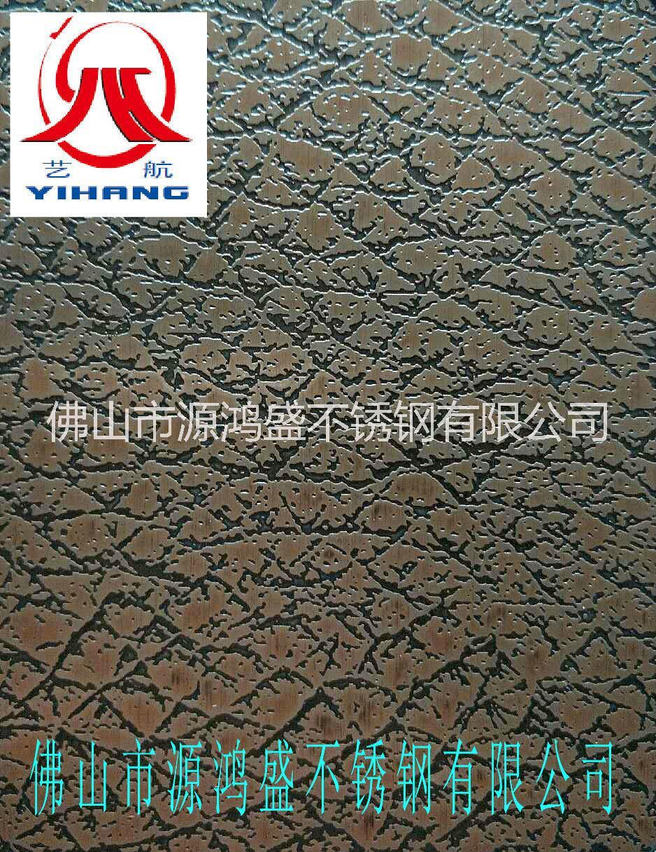 佛山 精美 201、304不锈钢蚀刻板 不锈钢装饰板 电视墙 壁柜装饰板 源鸿盛不锈钢 可开不定尺